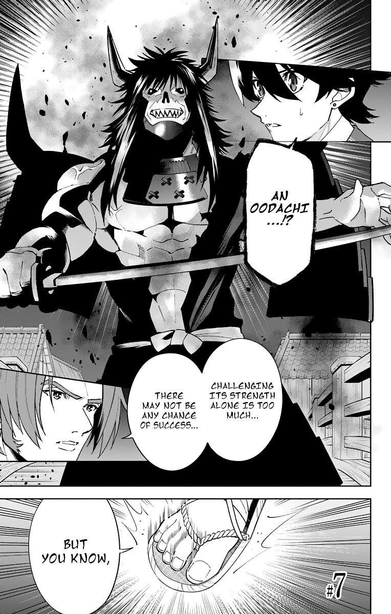 Katsugeki / Touken Ranbu 7 Page 1