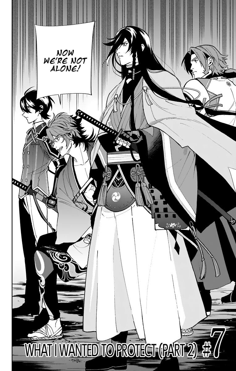 Katsugeki / Touken Ranbu 7 Page 2