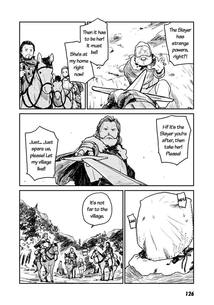 Mukuro-dzumi no borute 4 Page 2