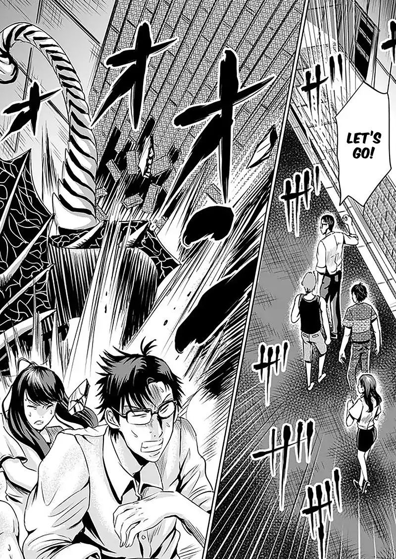 Tokyo Dragon 4 Page 2
