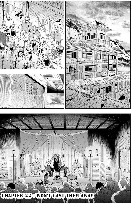 Ingoshima 22 Page 1