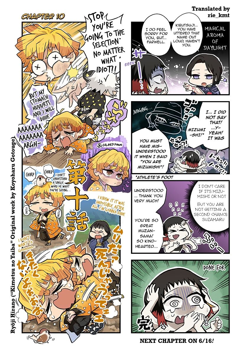 Kimetsu no Aima 10 Page 1