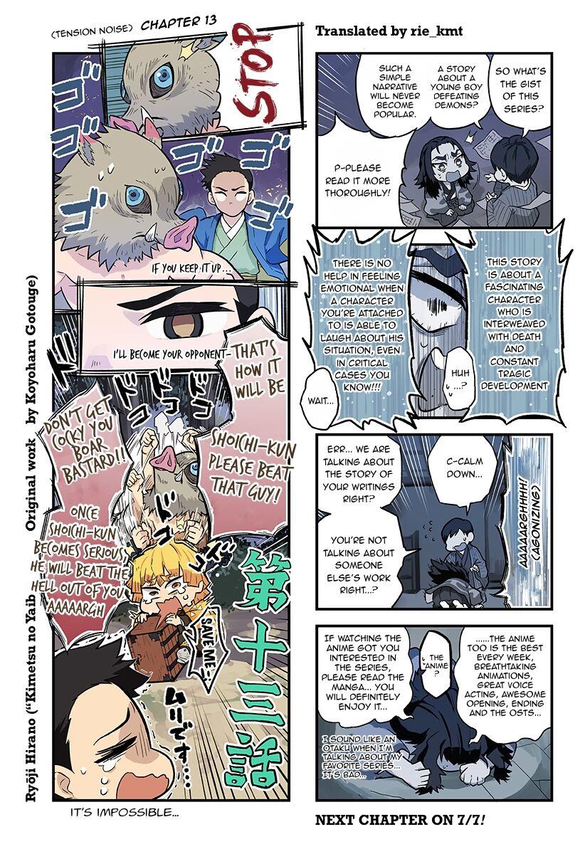 Kimetsu no Aima 13 Page 1