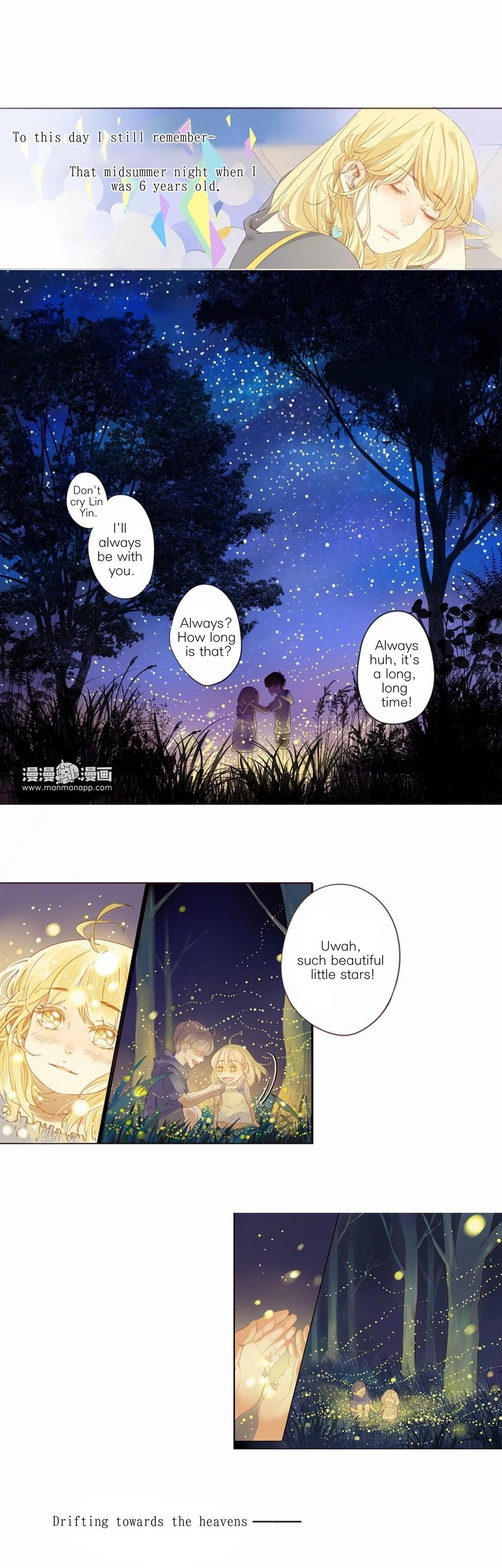 That Year, Under the Starry Sky 1 Page 1