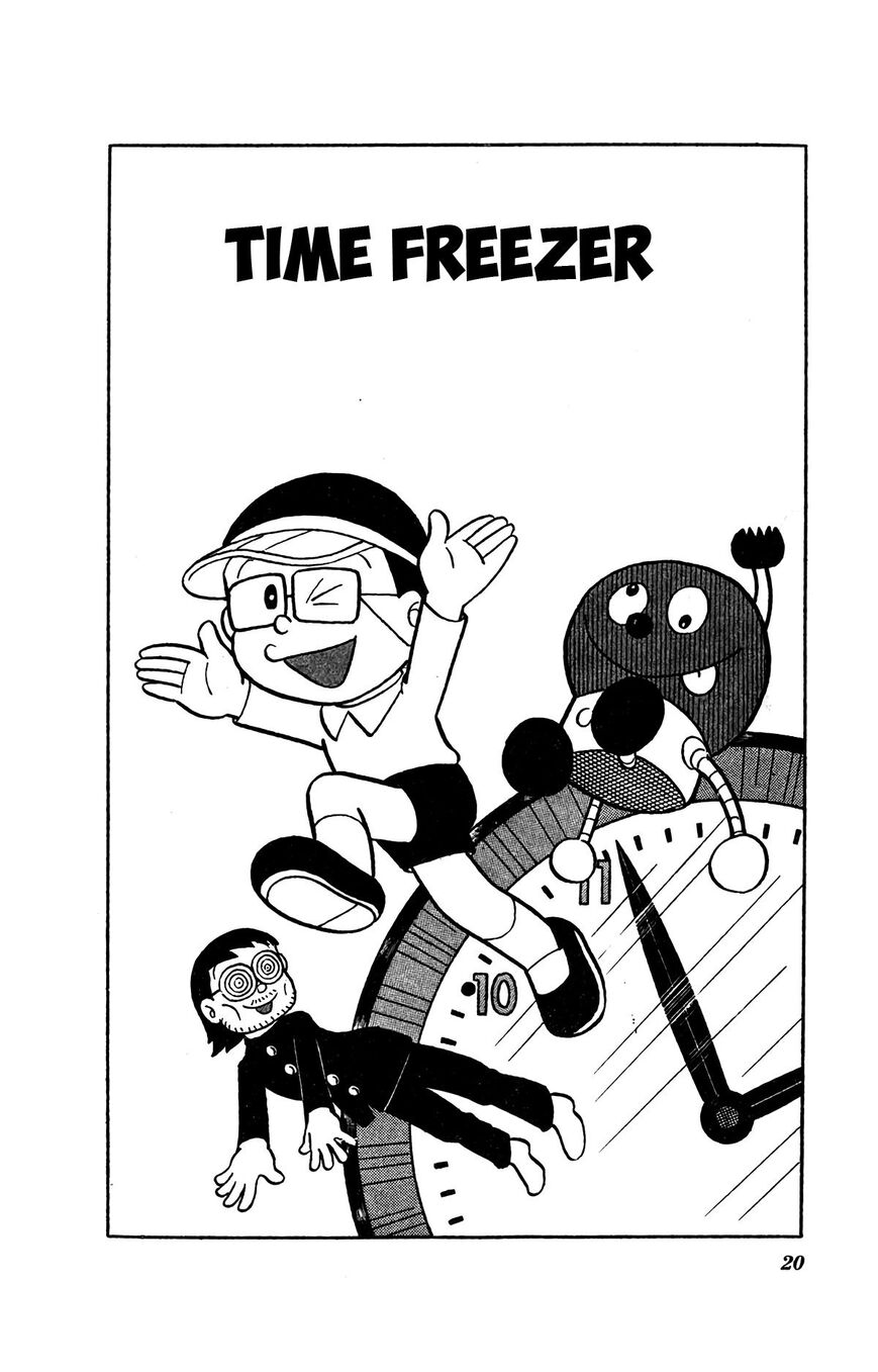 Kiteretsu Daihyakka 2 Page 2