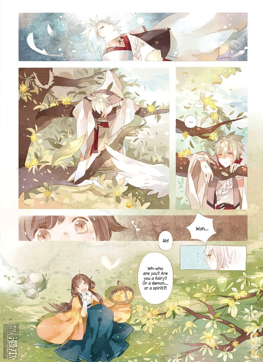 Golden Osmanthus Cake 1 Page 2