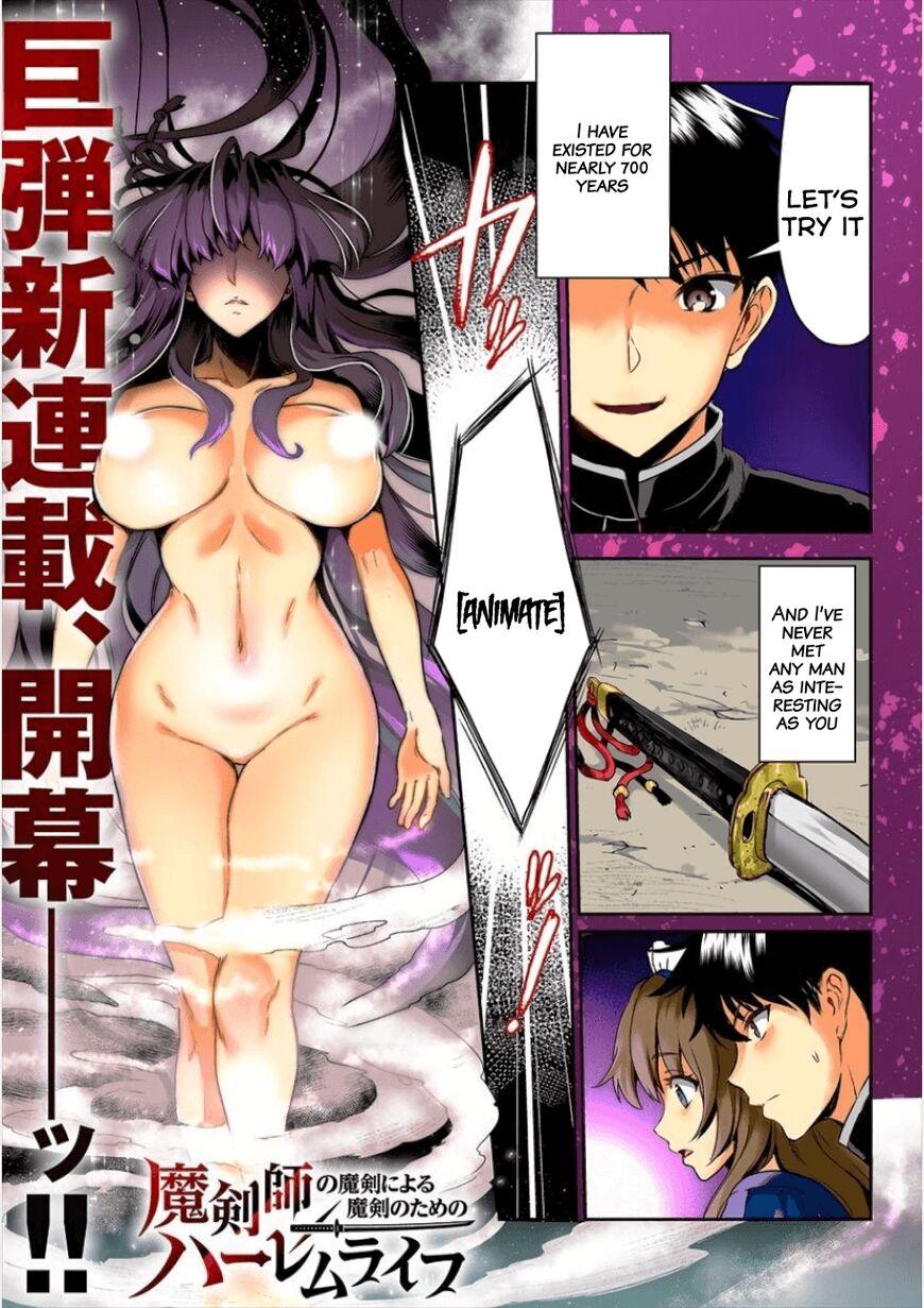 Makenshi no Maken Niyoru Maken no Tame no Harem Life 1 Page 1