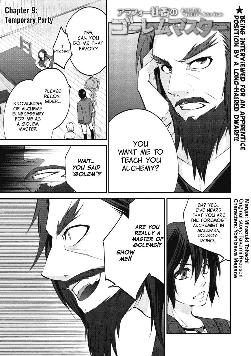 Arafoo Shachiku no Golem Master 9 Page 1