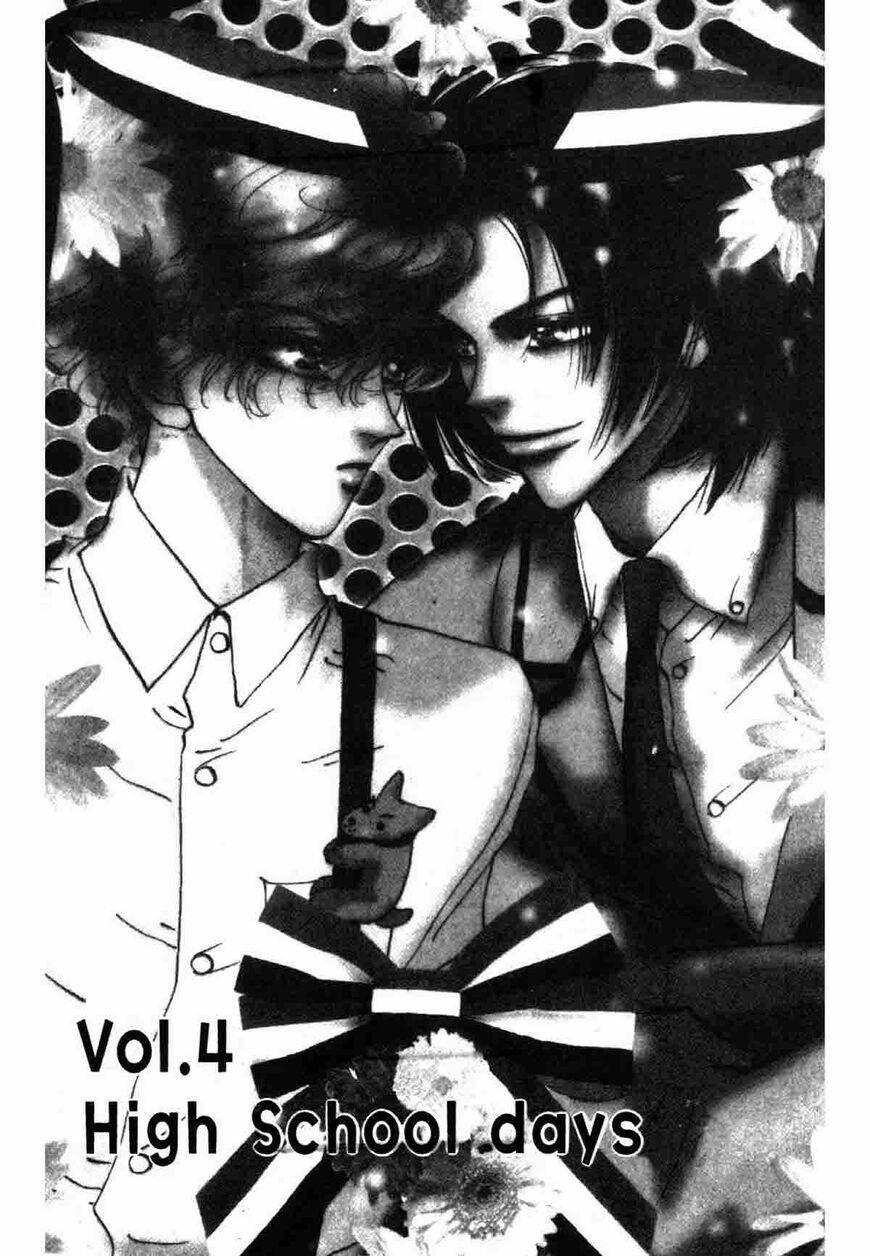 Box Kei! 9 Page 2