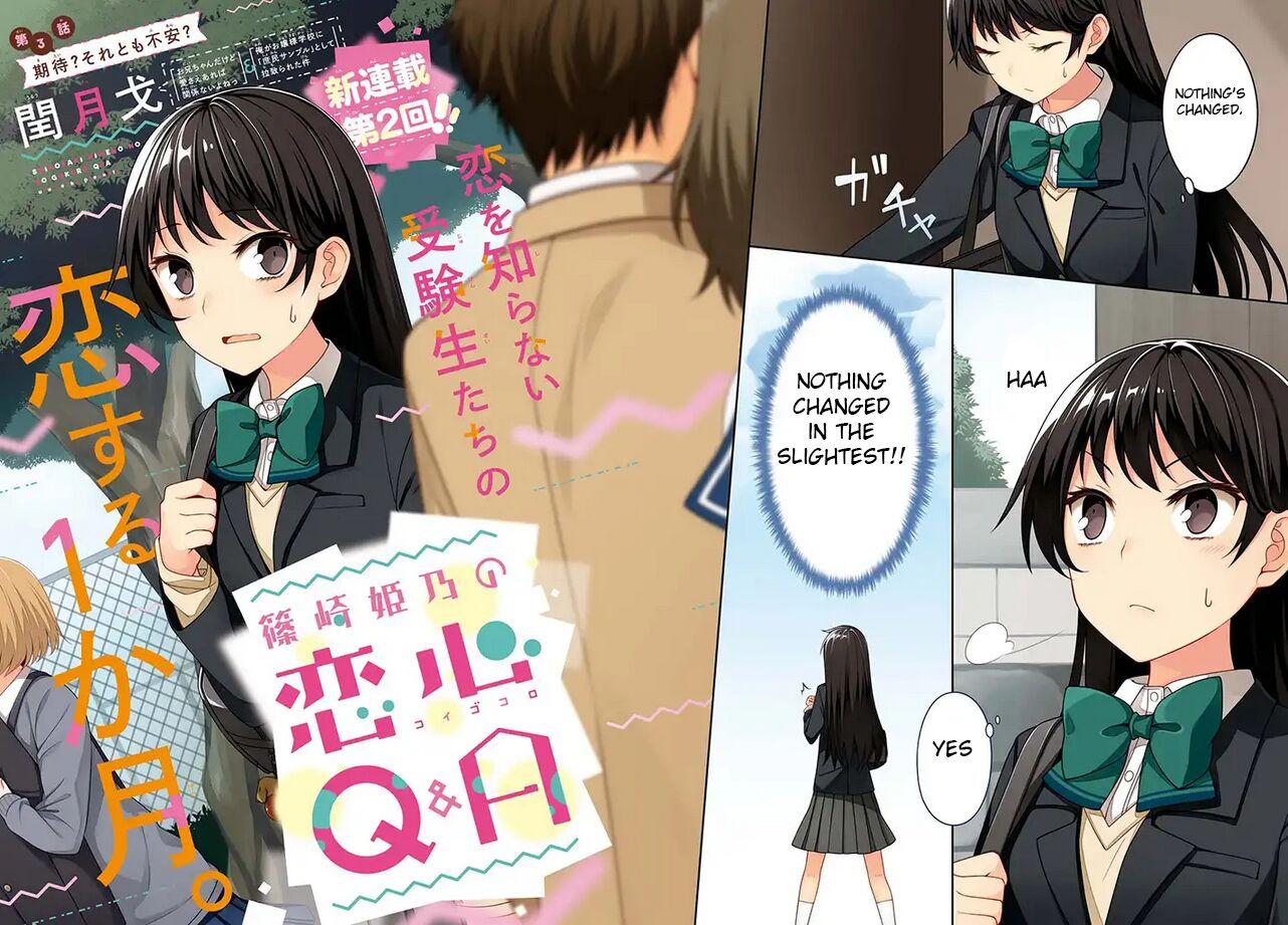 Shinozaki Himeno's Love Q&A 3 Page 2