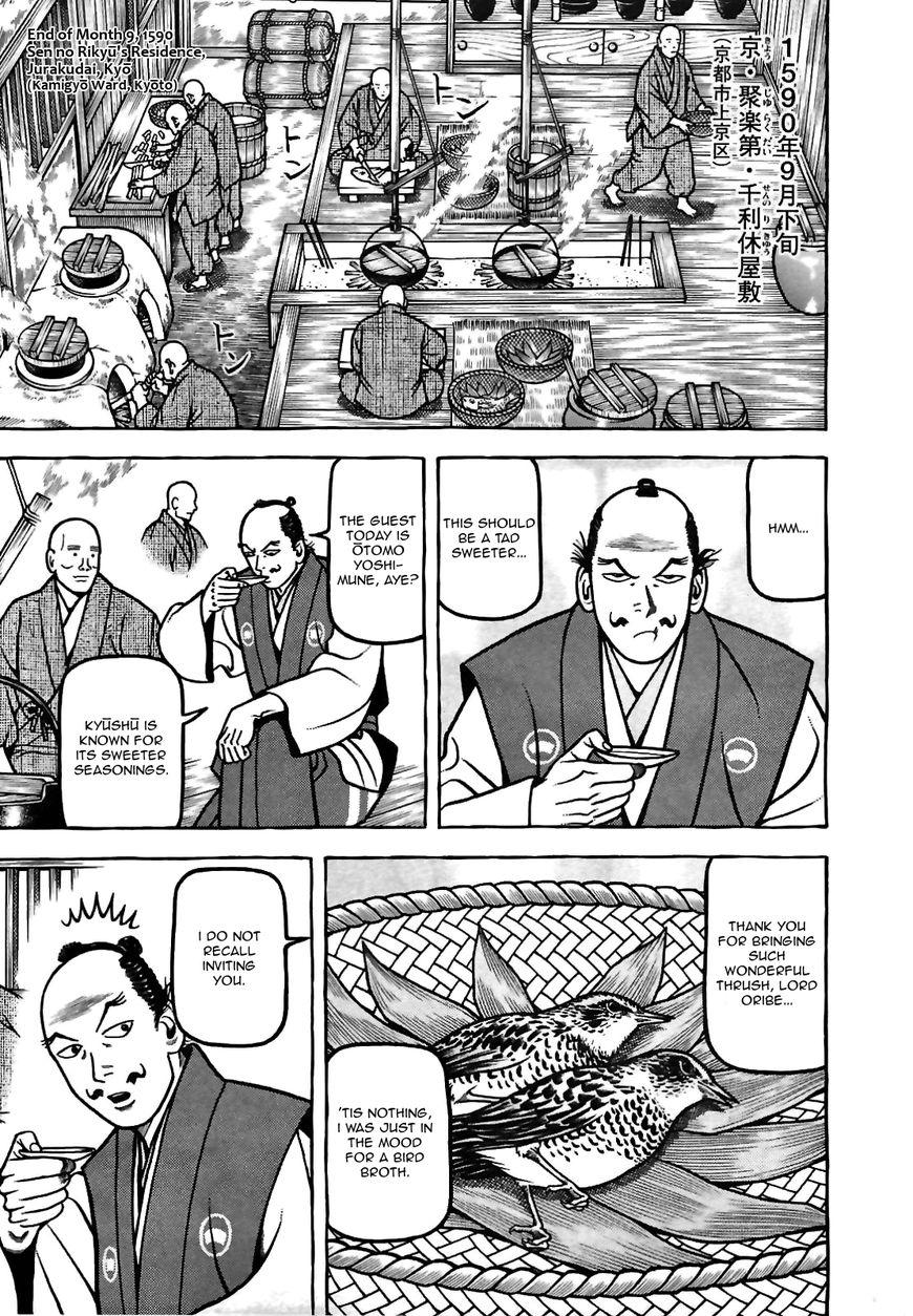 Hyougemono 78 Page 1