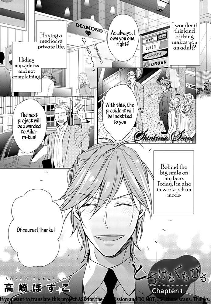 Torokeru Kuchibiru 1 Page 2