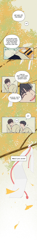 Ho Shi Jung 1 Page 1