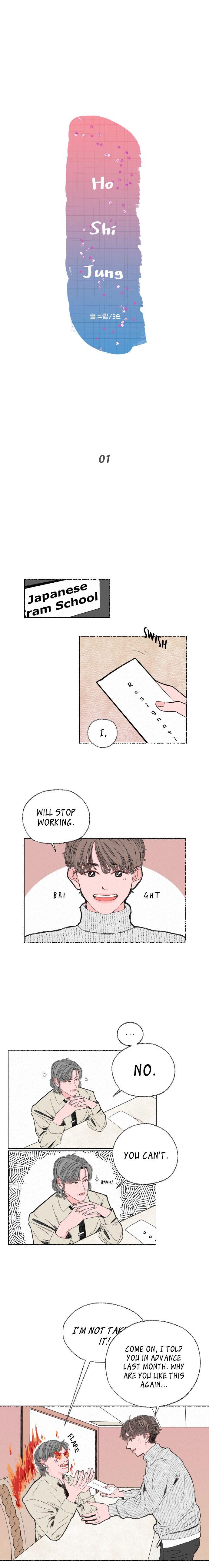 Ho Shi Jung 1 Page 2