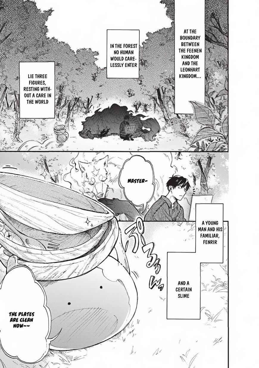 Tondemo Skill de Isekai Hourou Meshi: Sui no Daibouken 1 Page 1