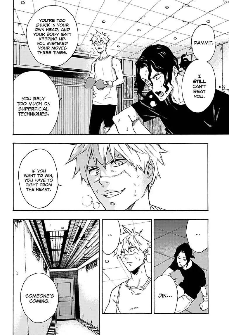 Tokyo Shinobi Squad 25 Page 2