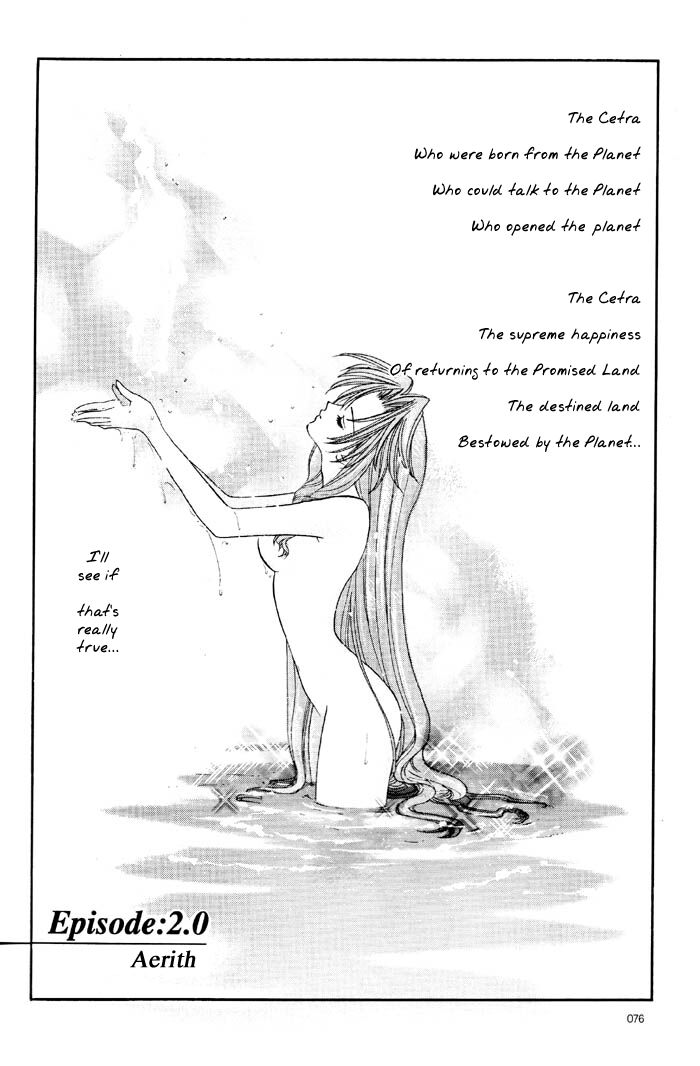 FINAL FANTASY VII The Incomplete (Doujinshi) 4 Page 1