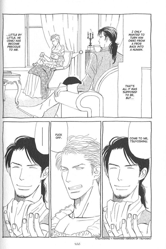 Kimi ga Boku no Subete 11 Page 2