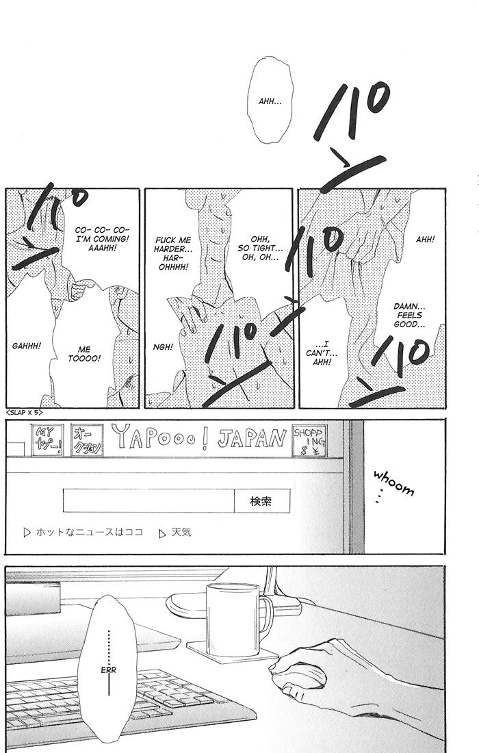 Kitto Koi ni Chigainai 2 Page 2