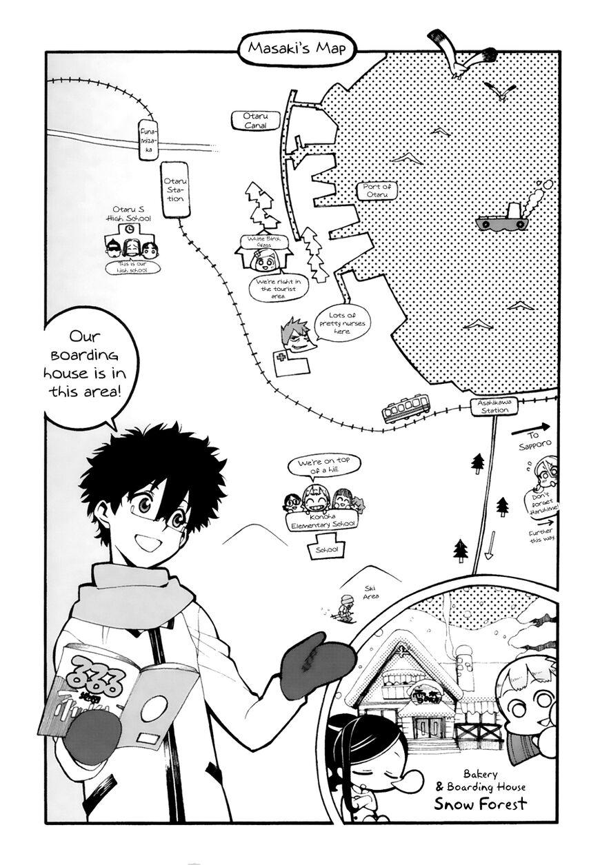Masaki no Pan 1 Page 2