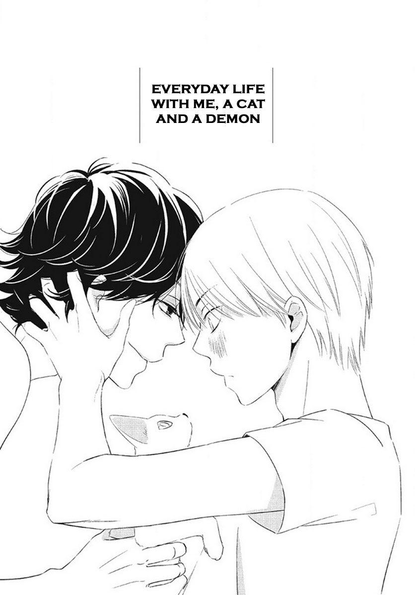 Kimi no Soba de Yamikumo na Yume o Miru 5 Page 2
