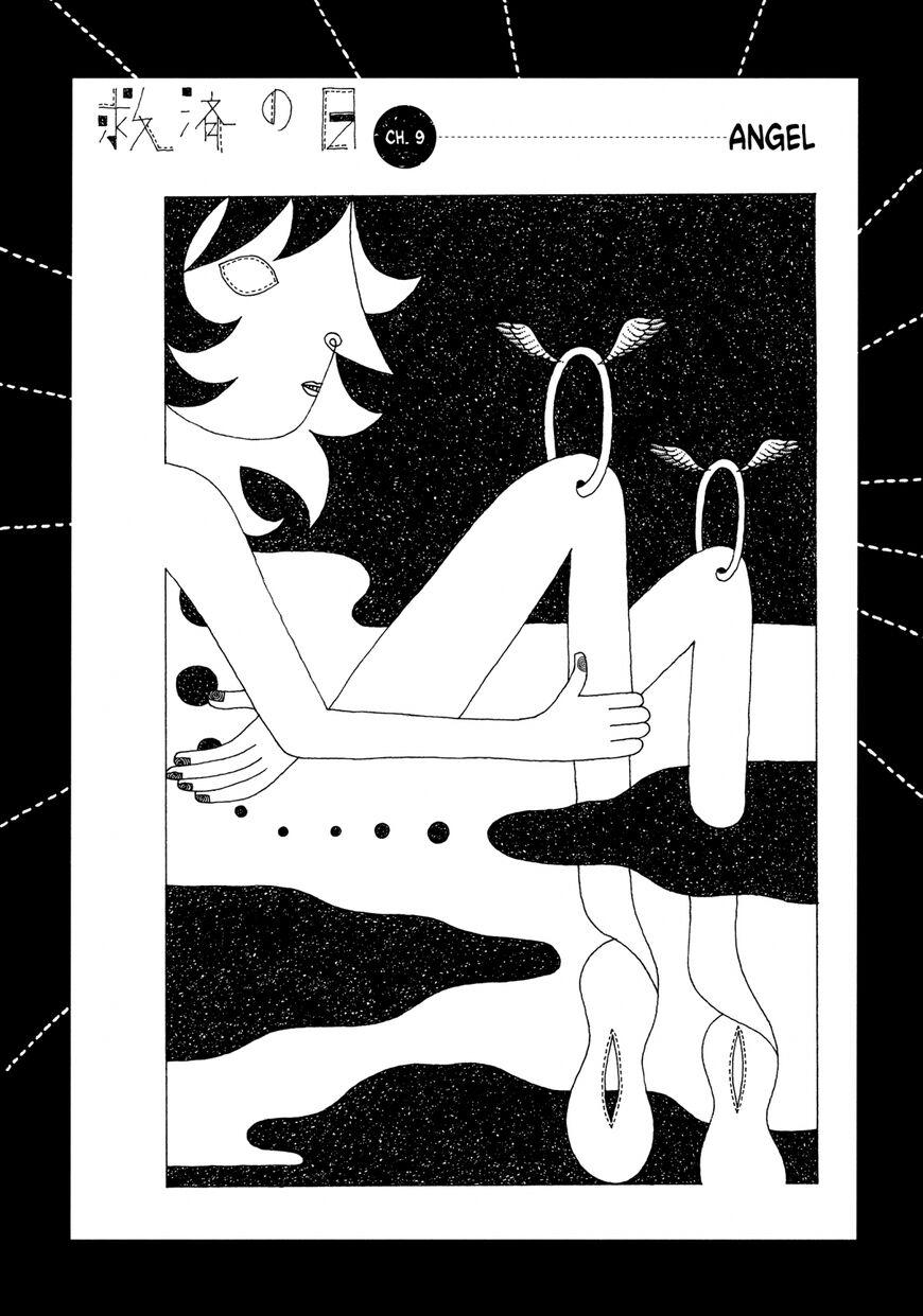 Kyuusai no Hi 9 Page 1