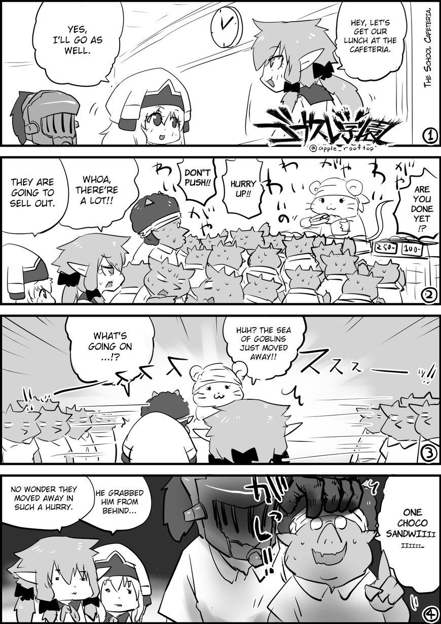 Goblin Slayer High school 93 Page 1