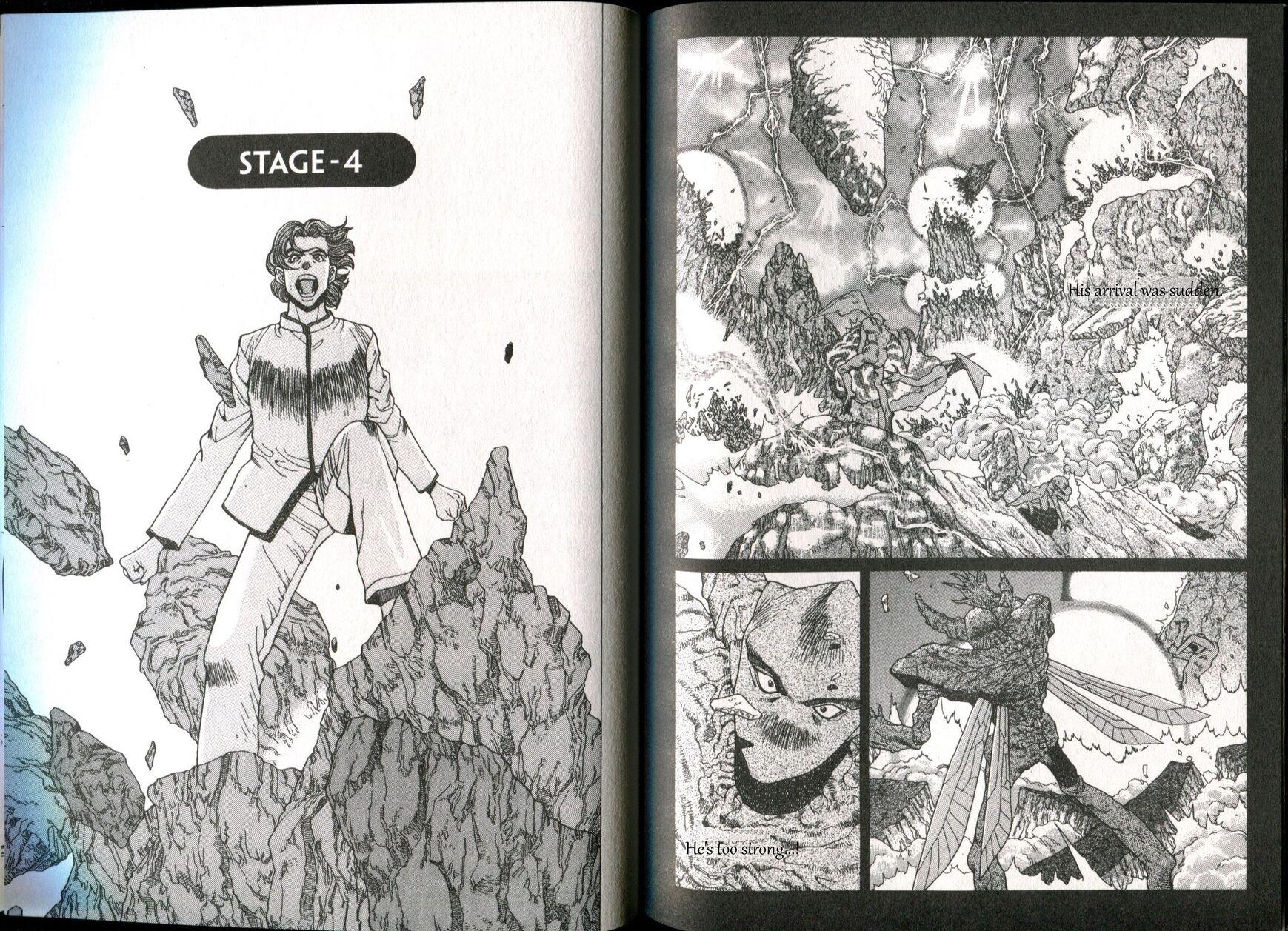 Shin Megami Tensei - If... 4 Page 1