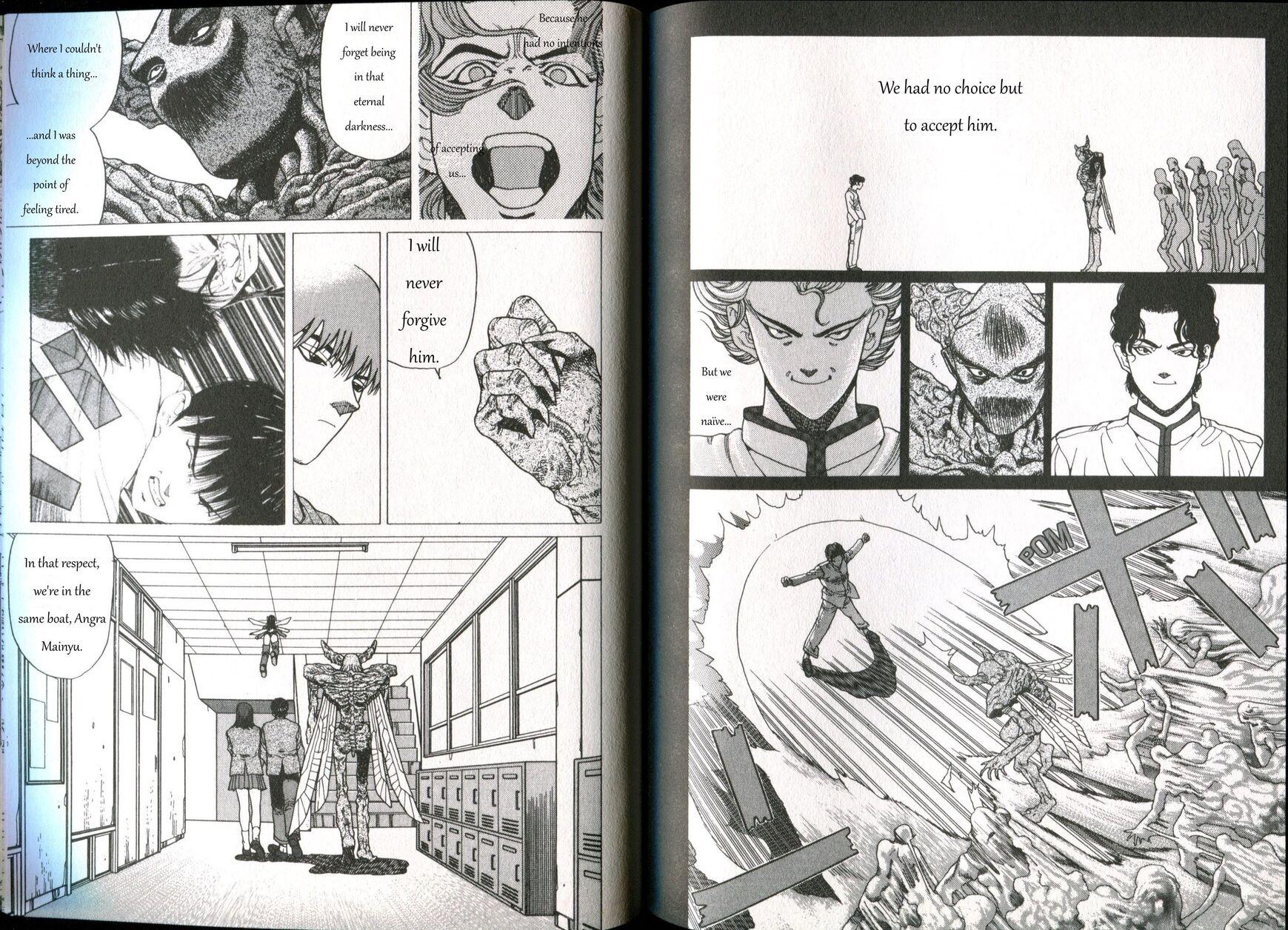 Shin Megami Tensei - If... 4 Page 2
