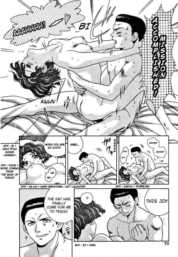 Futari Ecchi 5 Page 2