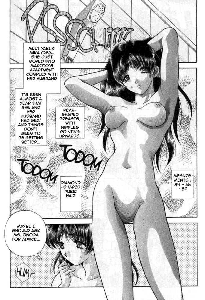 Futari Ecchi 52 Page 2