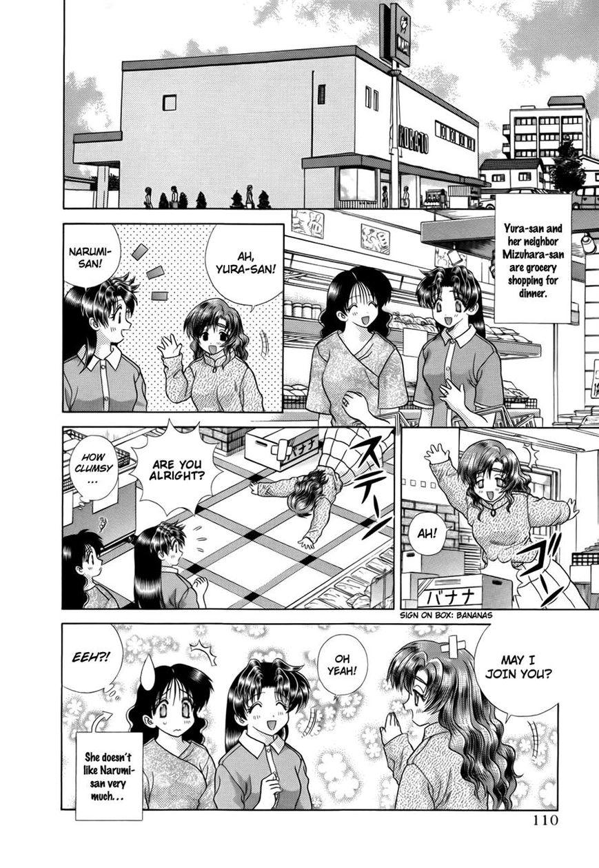 Futari Ecchi 211 Page 2