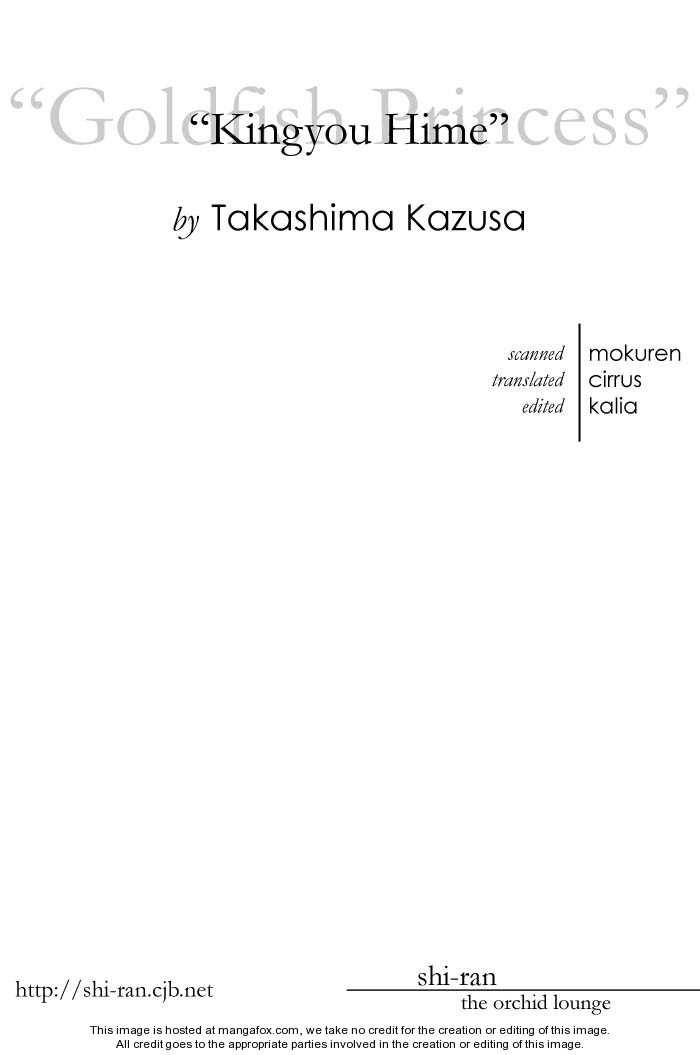 Inu mo Arukeba Fallin' Love 6 Page 1