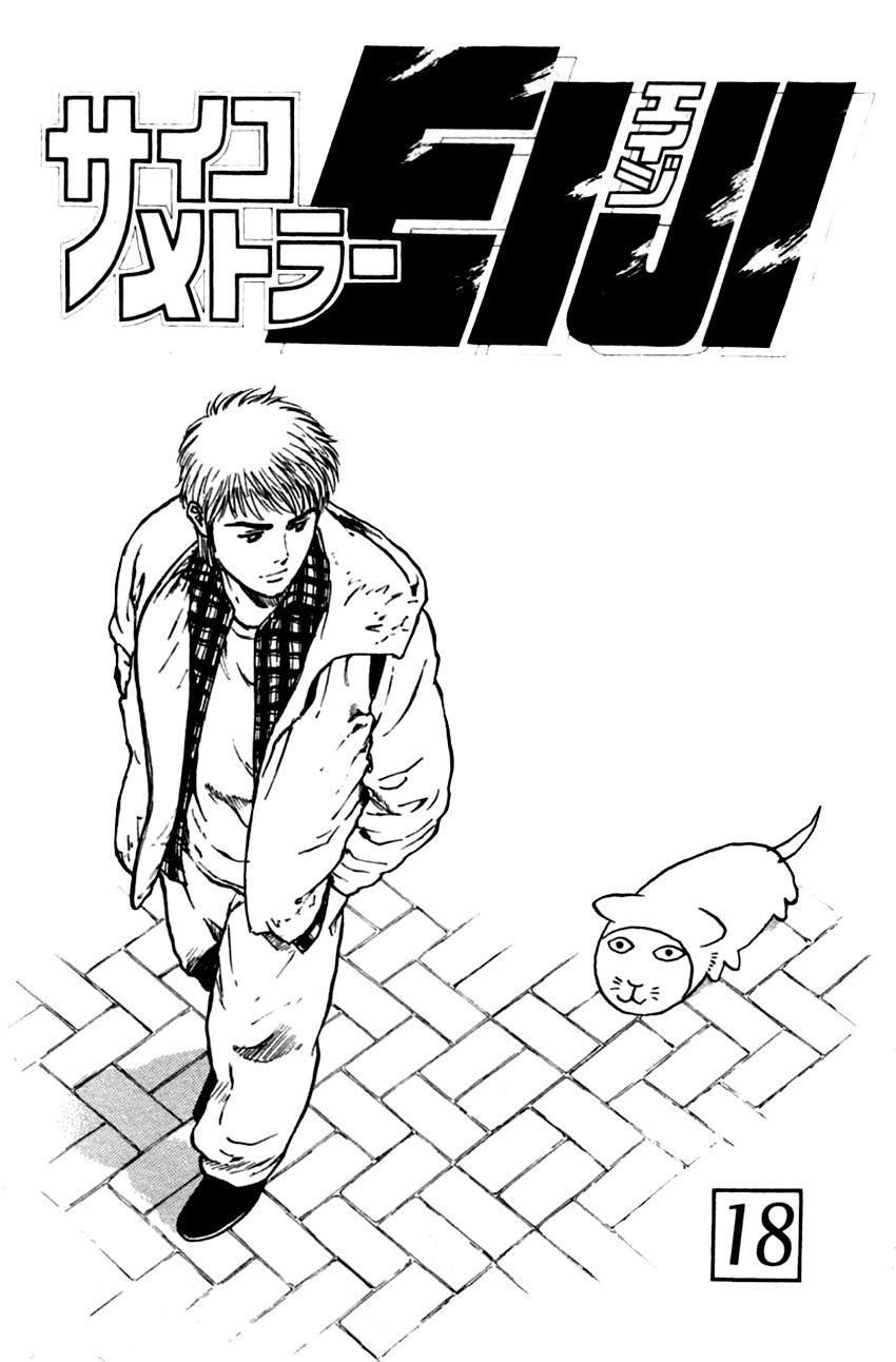 Psychometrer Eiji 138 Page 1
