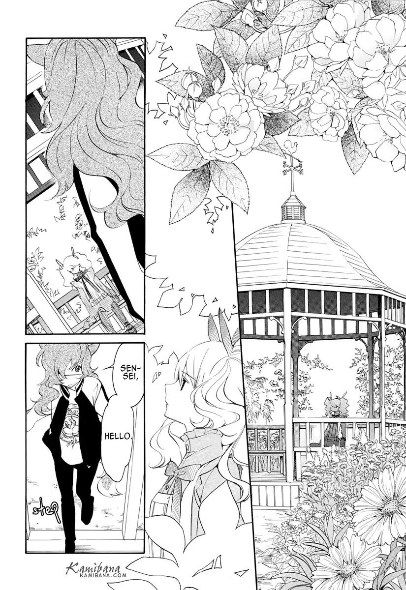 Loveless 125 Page 2