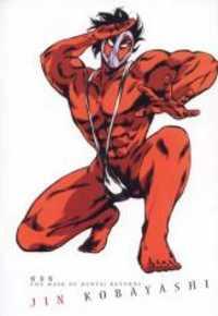 Hentai Kamen Returns