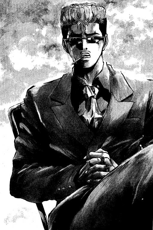 Great Teacher Onizuka 1 Page 2
