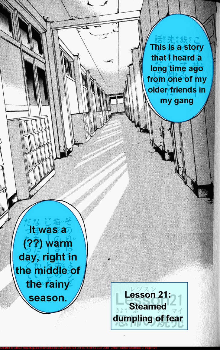 Great Teacher Onizuka 21 Page 2