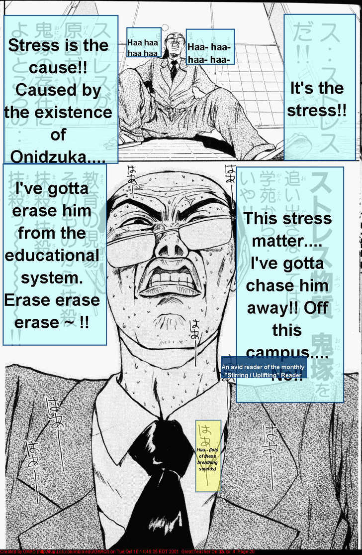 Great Teacher Onizuka 25 Page 1
