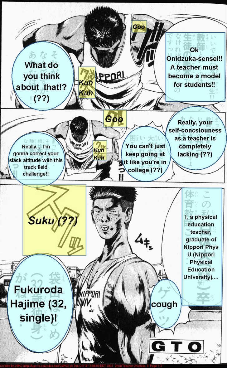 Great Teacher Onizuka 30 Page 1