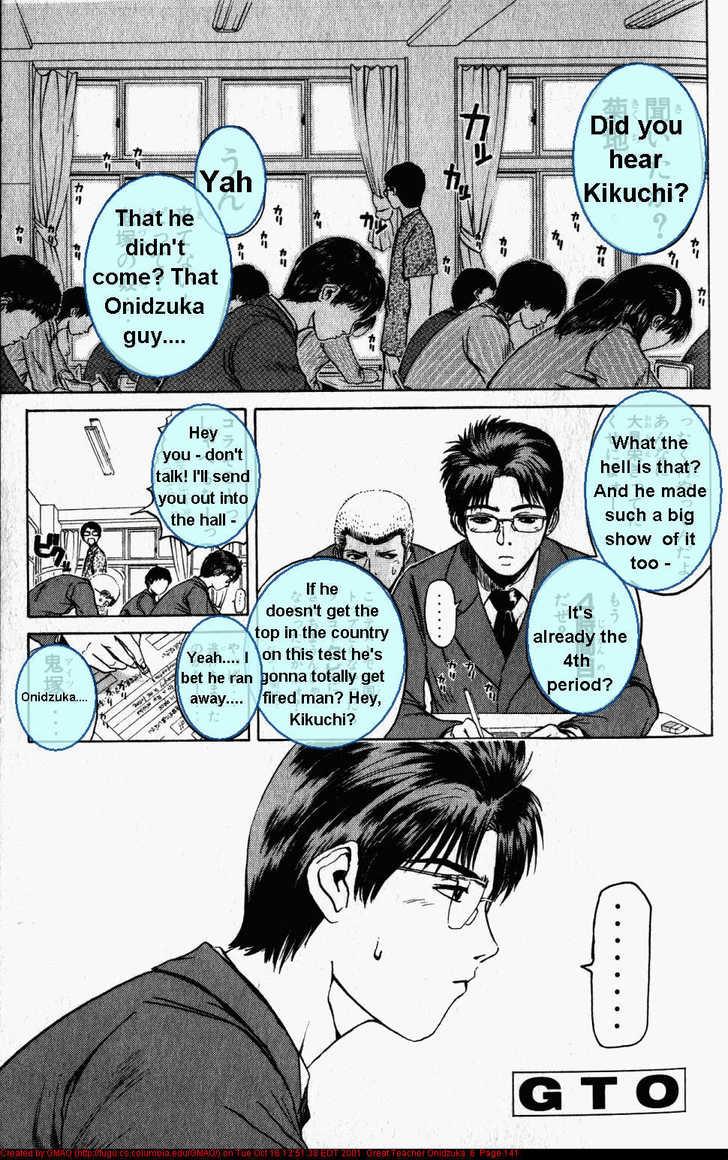 Great Teacher Onizuka 49 Page 1
