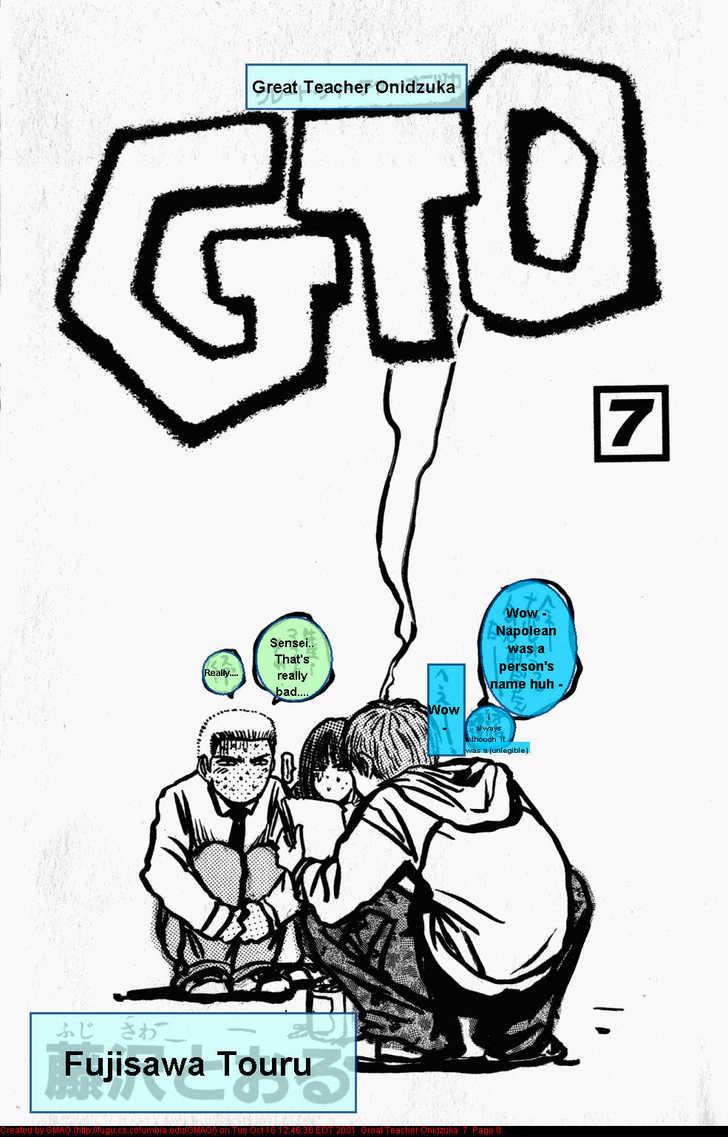 Great Teacher Onizuka 51 Page 1