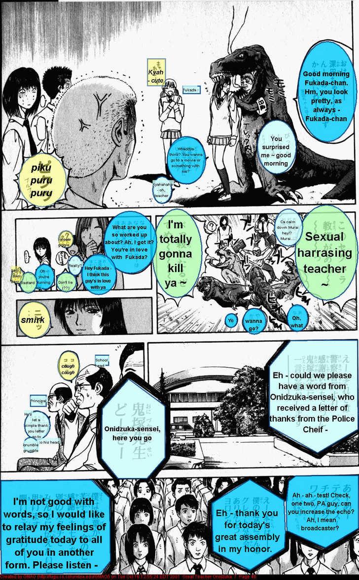 Great Teacher Onizuka 53 Page 1