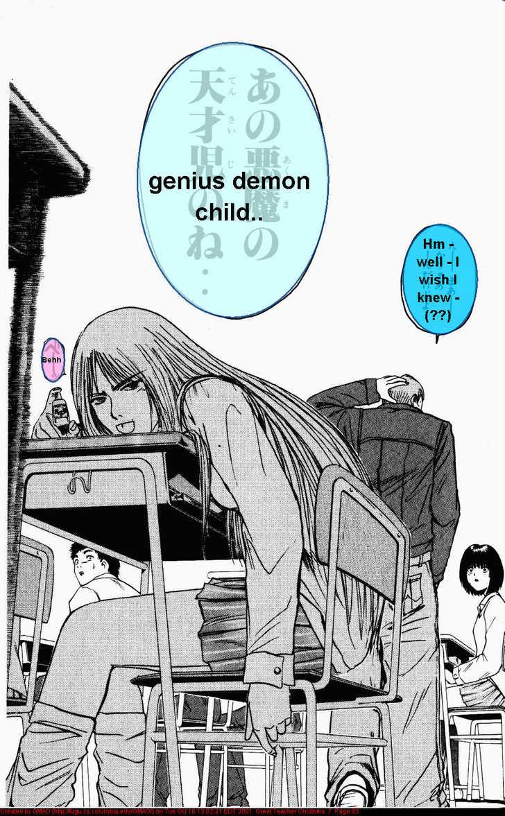 Great Teacher Onizuka 55 Page 1