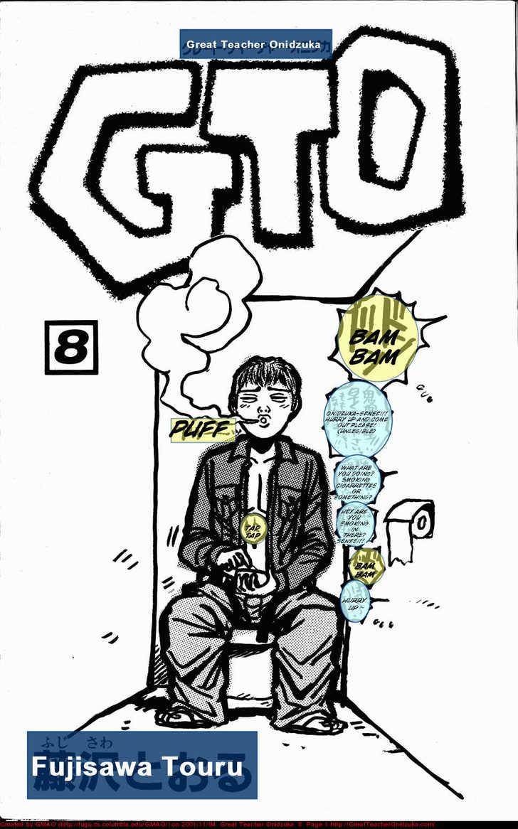 Great Teacher Onizuka 60 Page 1