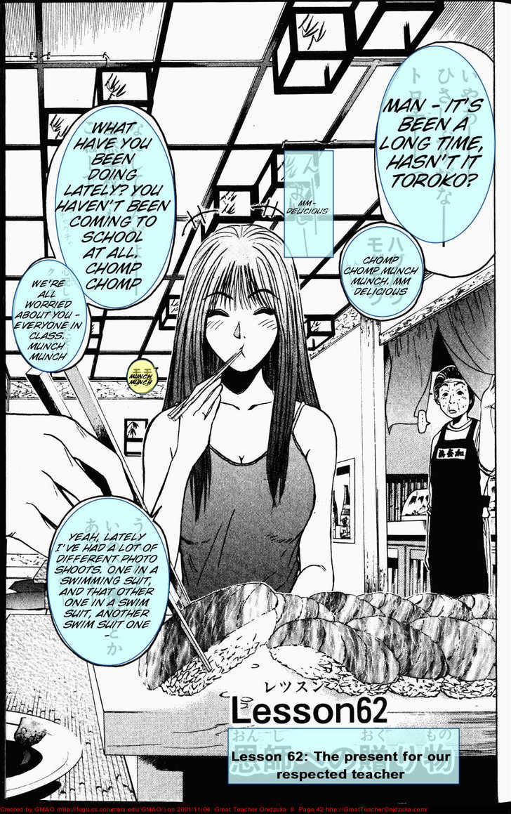 Great Teacher Onizuka 62 Page 2