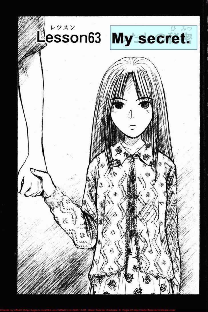 Great Teacher Onizuka 63 Page 2