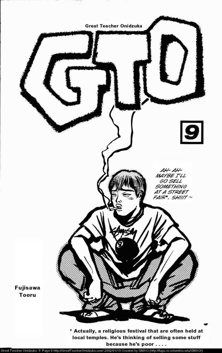 Great Teacher Onizuka 69 Page 1