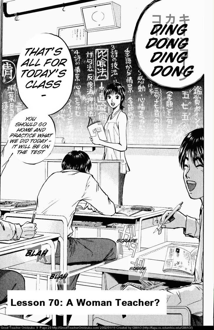 Great Teacher Onizuka 70 Page 2