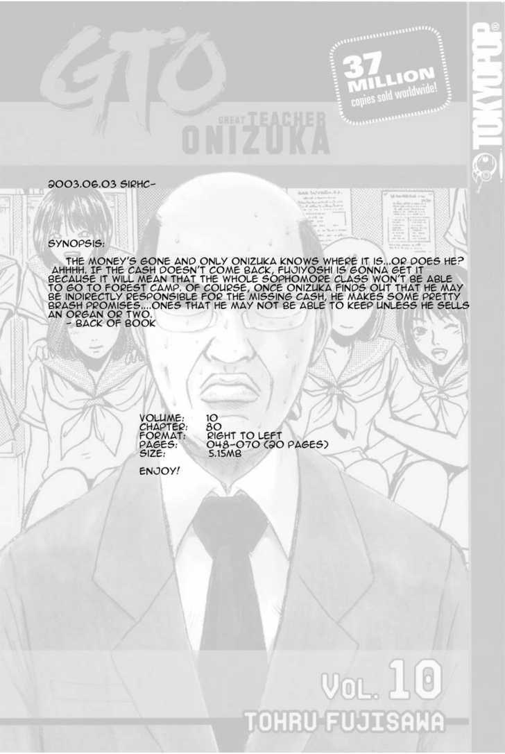 Great Teacher Onizuka 80 Page 1